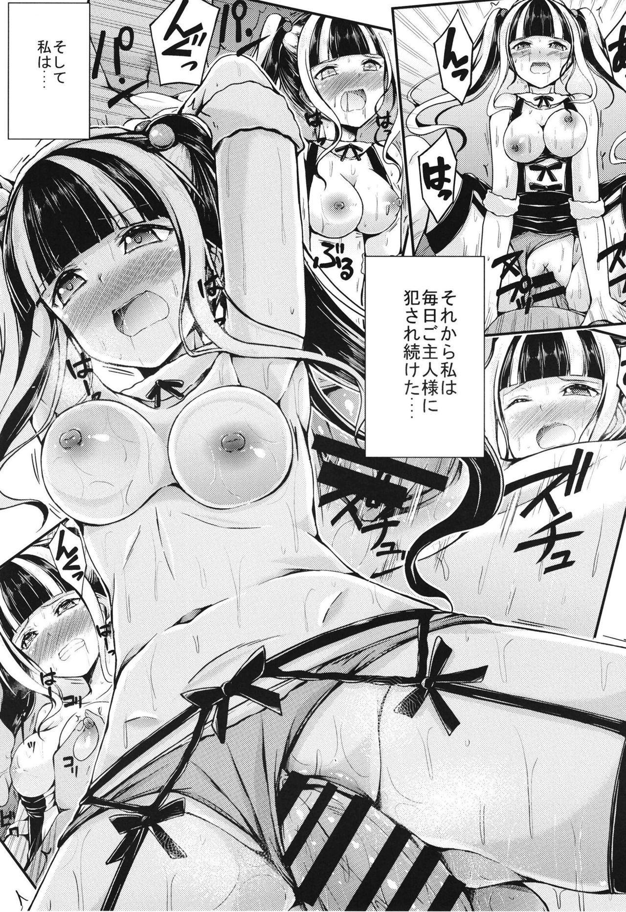 Paleo no go Hoshi 12