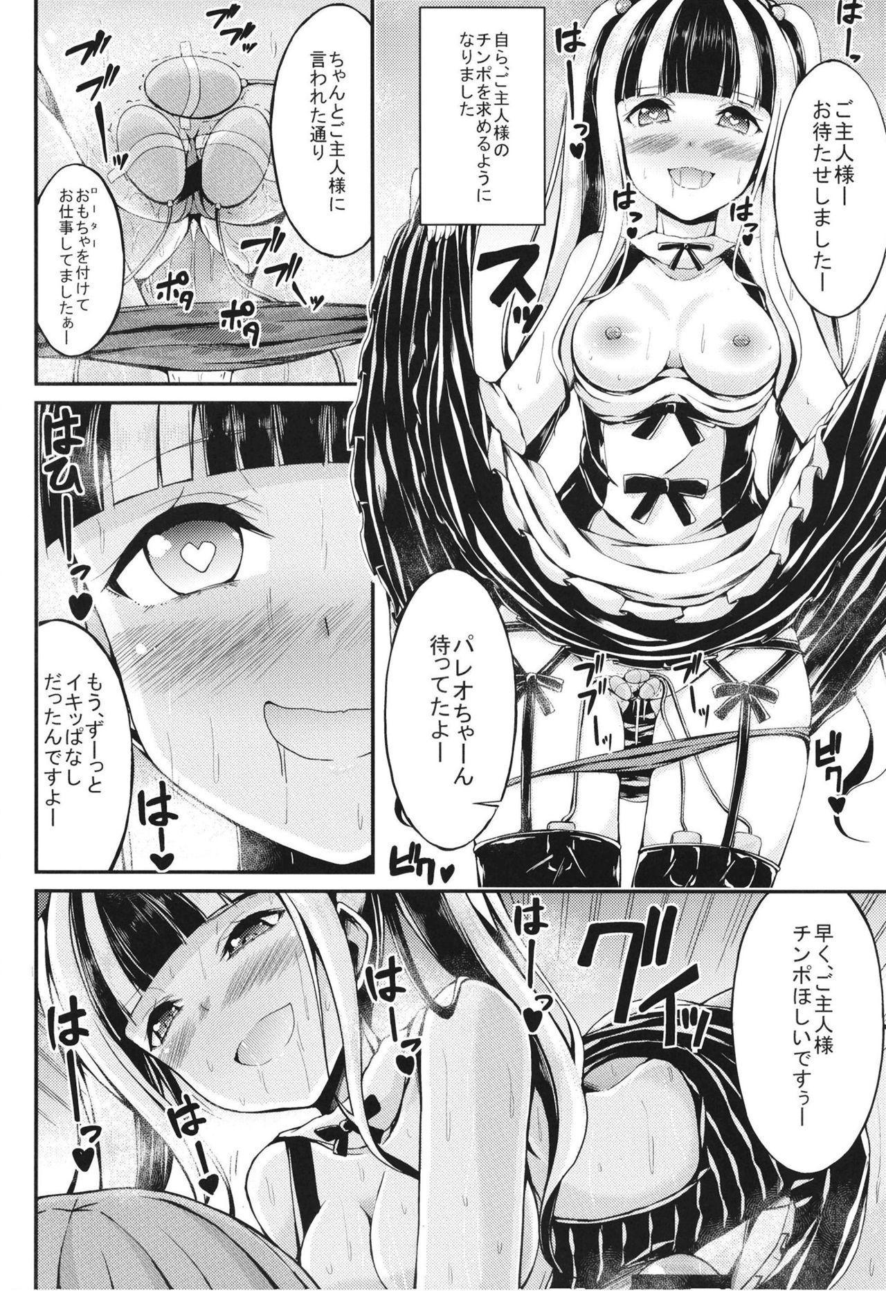 Paleo no go Hoshi 13