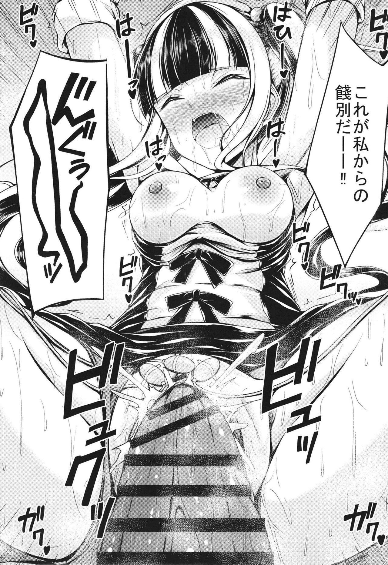 Paleo no go Hoshi 18