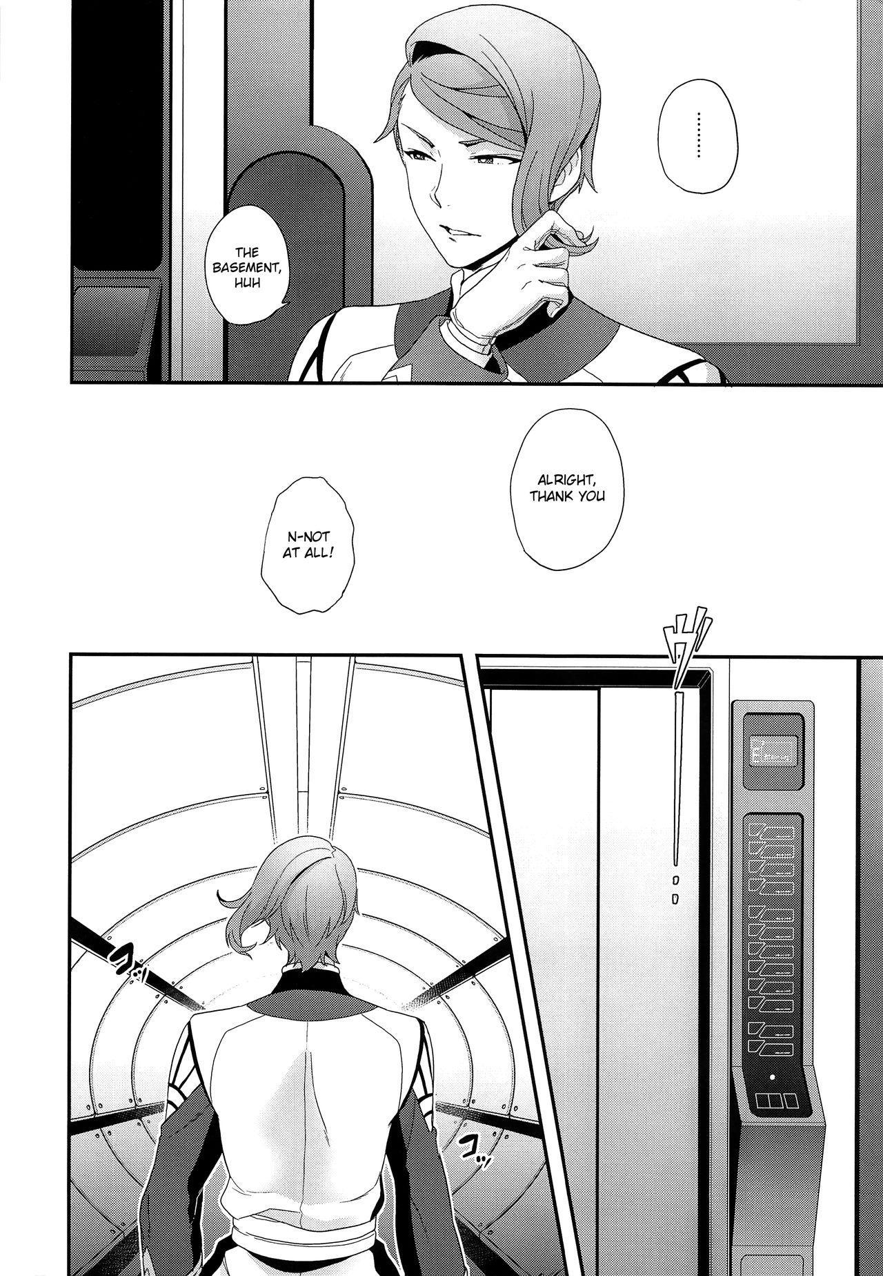Shounen no seichou, seinen no koukai   A Boy's Growth, A Young Man's Remorse 4