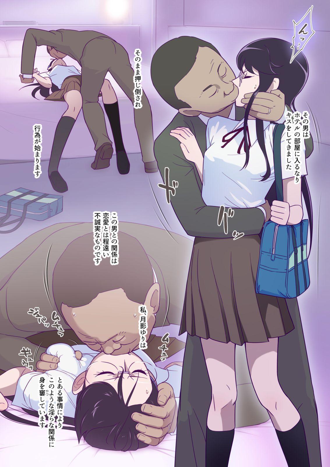 Zecchou ni Taeru Ichirin no Hana 2