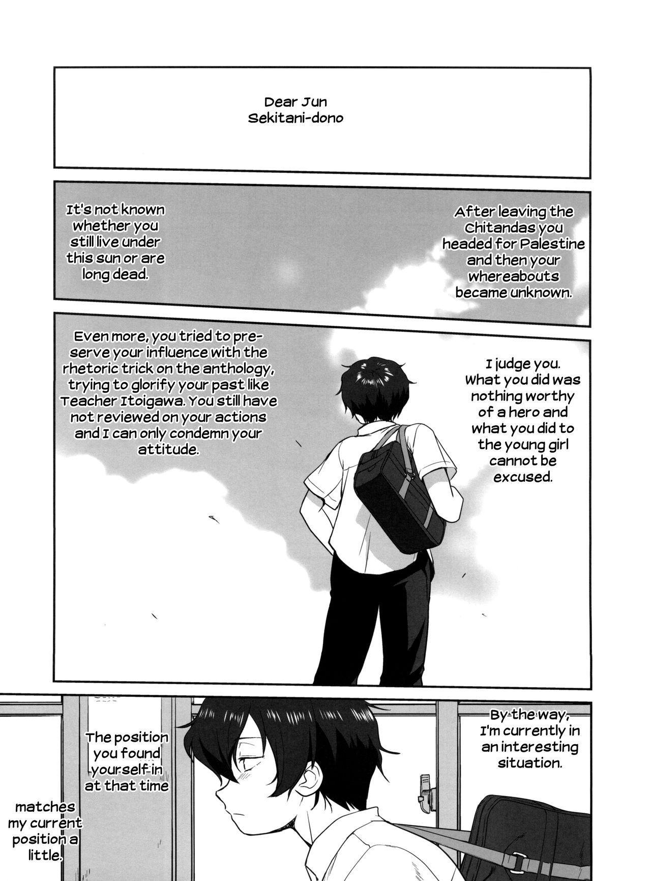 Hikari no Ame | Rain of Light 54
