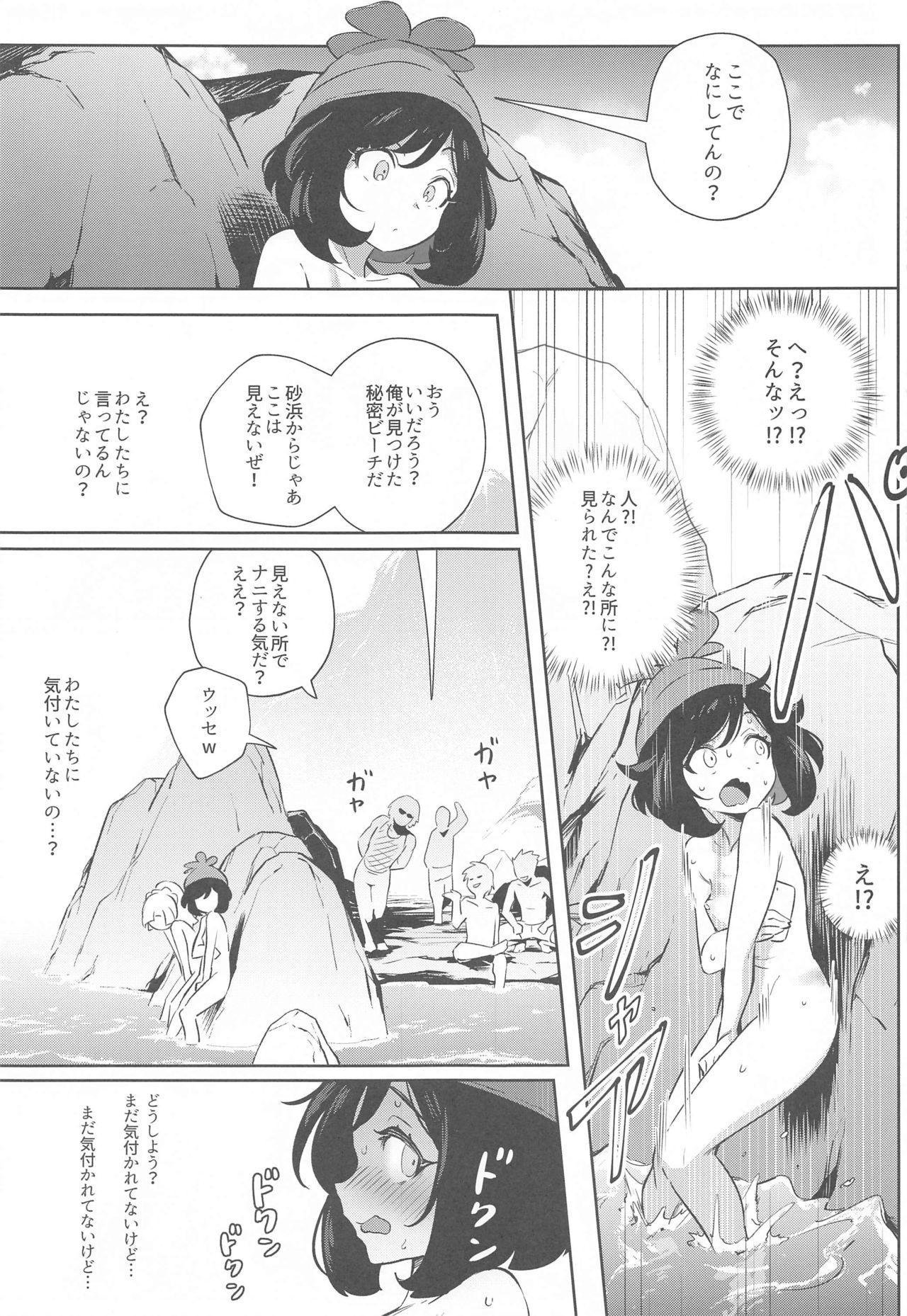 Onnanoko-tachi no Himitsu no Bouken 2 18
