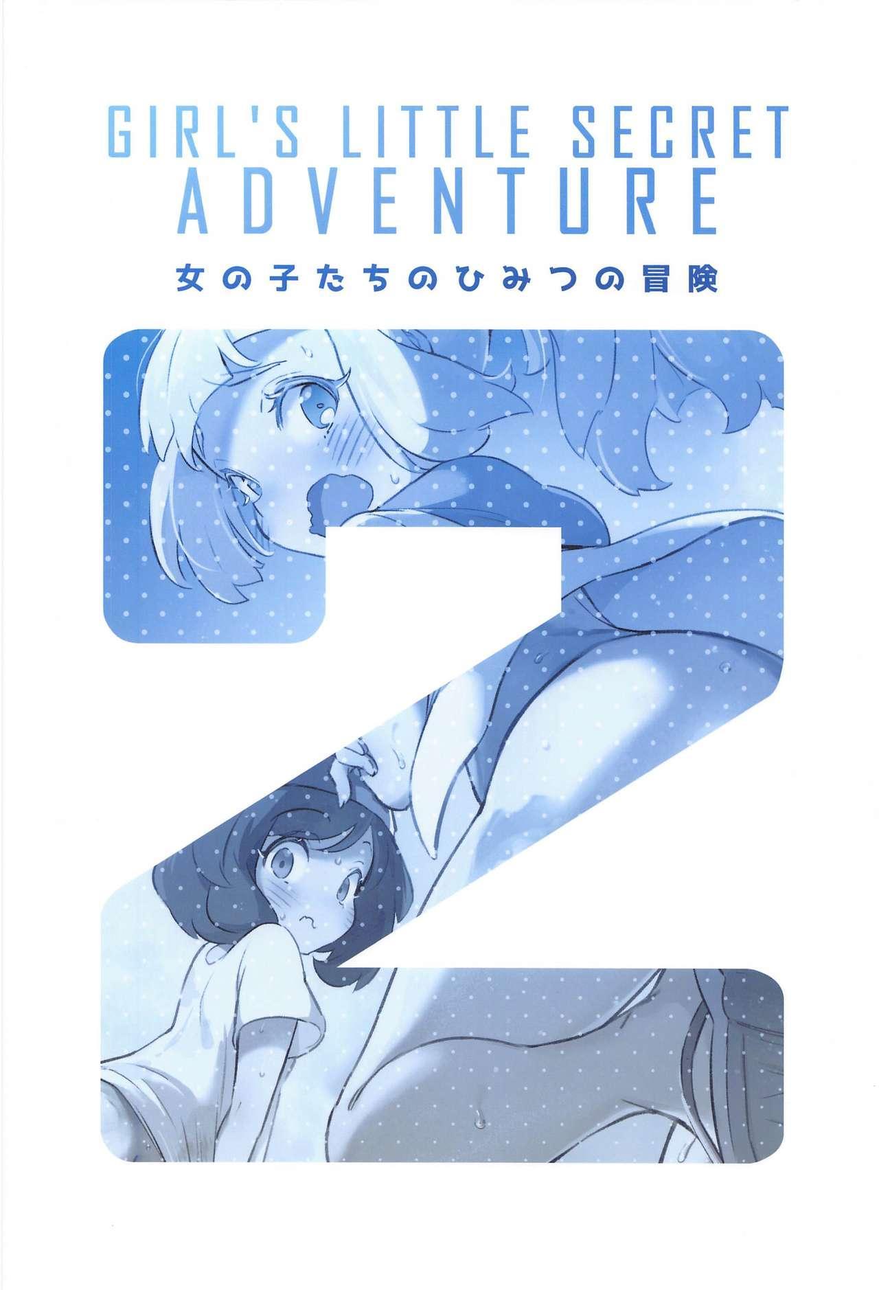 Onnanoko-tachi no Himitsu no Bouken 2 27