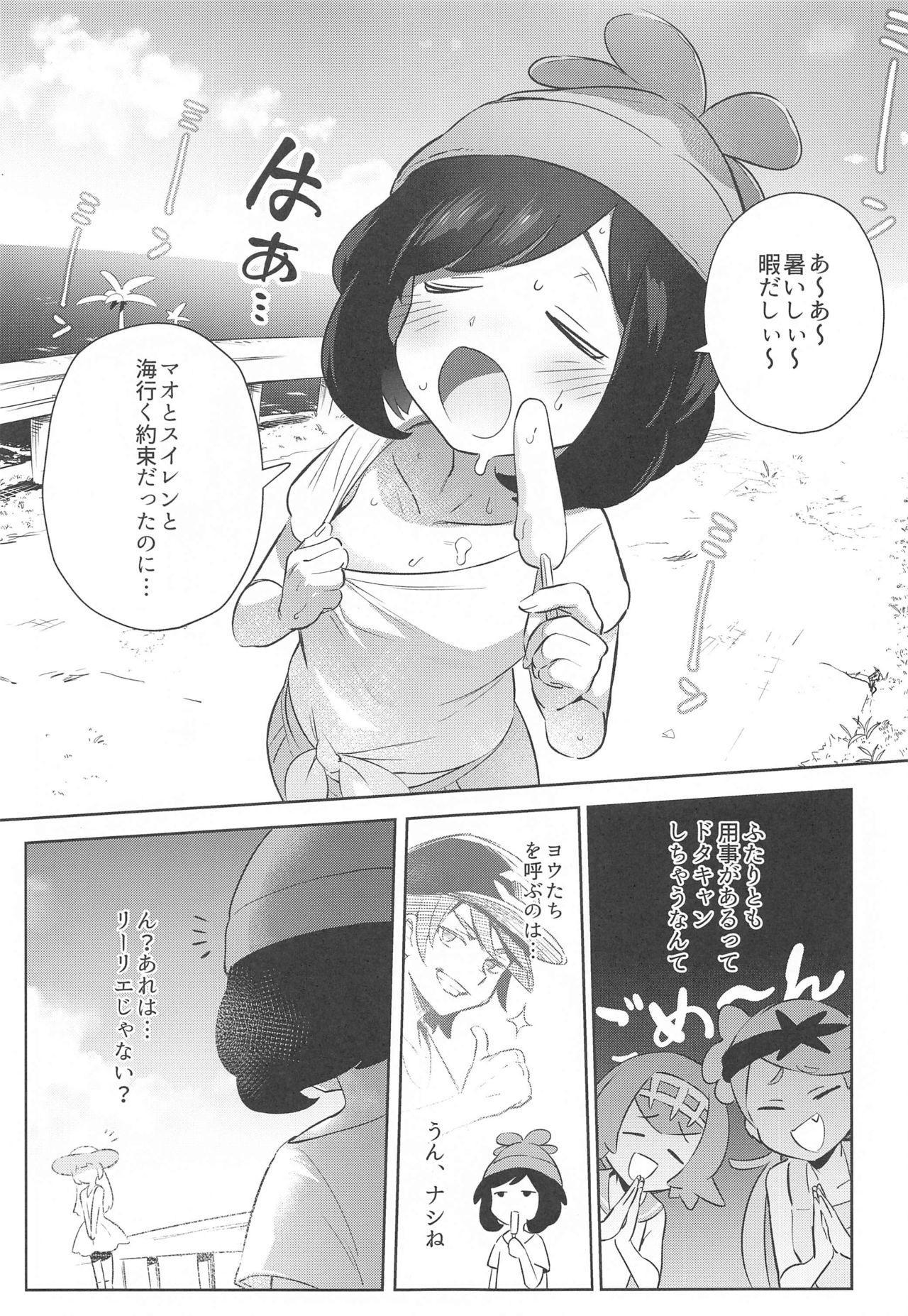 Onnanoko-tachi no Himitsu no Bouken 2 2