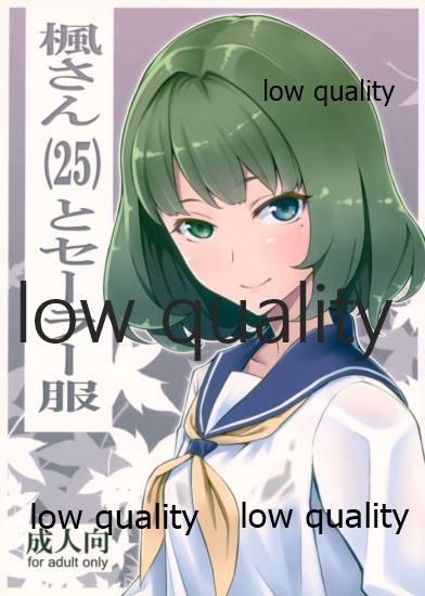 (iDOL SURVIVAL2) [Santa Fe Radio (tkhs)] Kaede-san (25) to Sailor Fuku (THE IDOLM@STER CINDERELLA GIRLS) 0