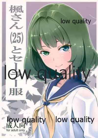 Kaede-santo Sailor Fuku 0