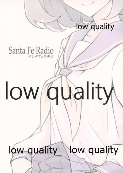 (iDOL SURVIVAL2) [Santa Fe Radio (tkhs)] Kaede-san (25) to Sailor Fuku (THE IDOLM@STER CINDERELLA GIRLS) 21