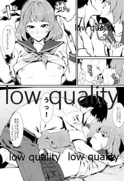 Kaede-santo Sailor Fuku 5