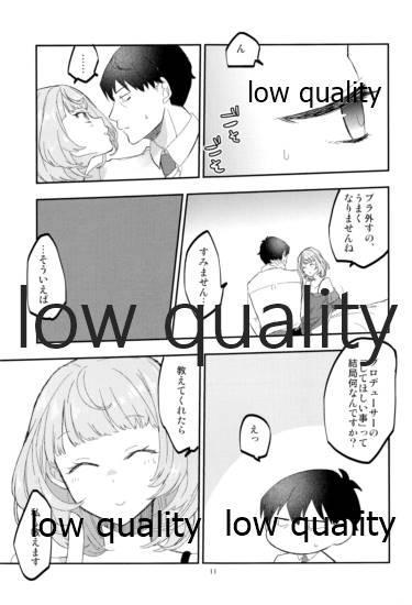 Takeuchi P to Kaede-san ga Itsumo to Sukoshi dake Chigau H ni Chousen Suru Hon 11