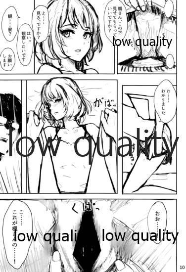 Kaede-san ni Yuwaku Sareru Hon 10