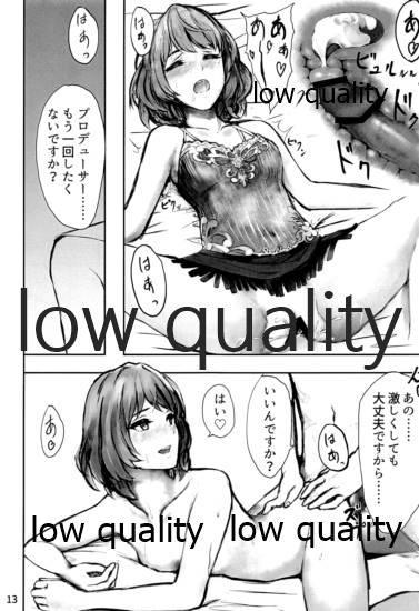 Kaede-san ni Yuwaku Sareru Hon 13