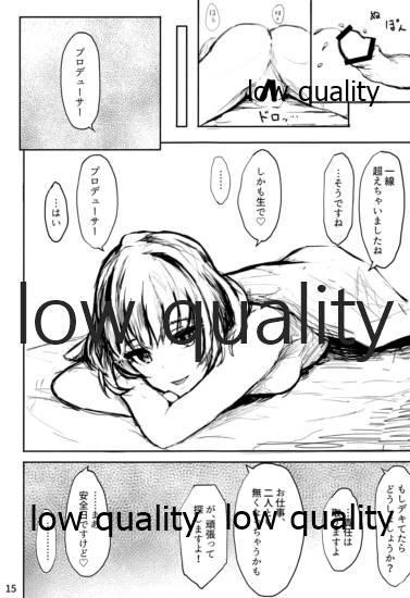 Kaede-san ni Yuwaku Sareru Hon 15