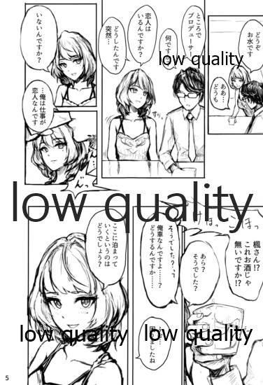 Kaede-san ni Yuwaku Sareru Hon 5