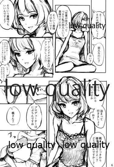 Kaede-san ni Yuwaku Sareru Hon 6