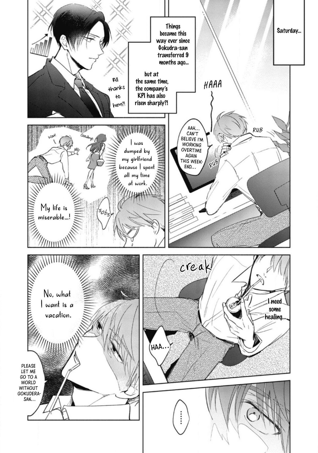 Oni Joushi Gokudera-san wa Abakaretai   My demon boss, Gokudera wants to be exposed 1 10
