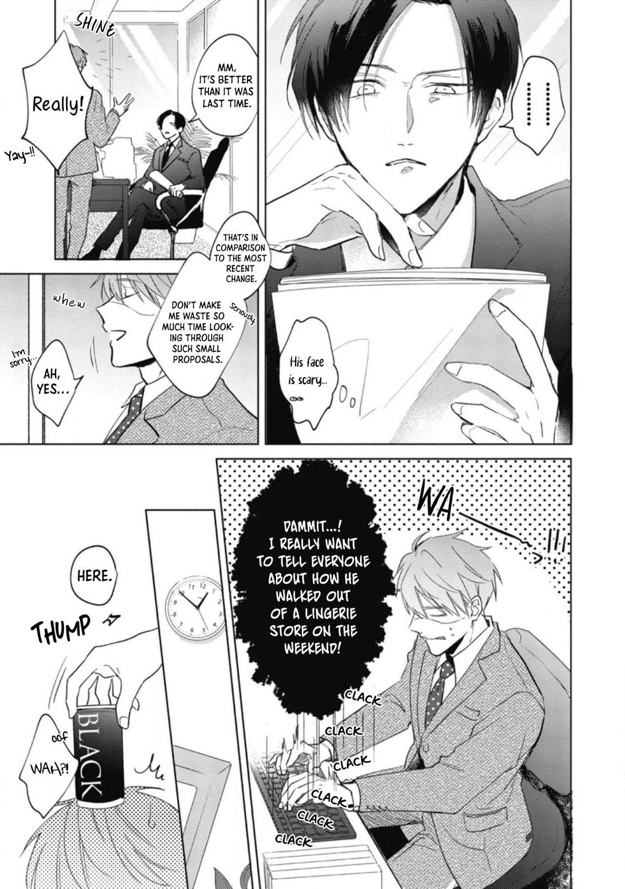 Oni Joushi Gokudera-san wa Abakaretai   My demon boss, Gokudera wants to be exposed 1 14