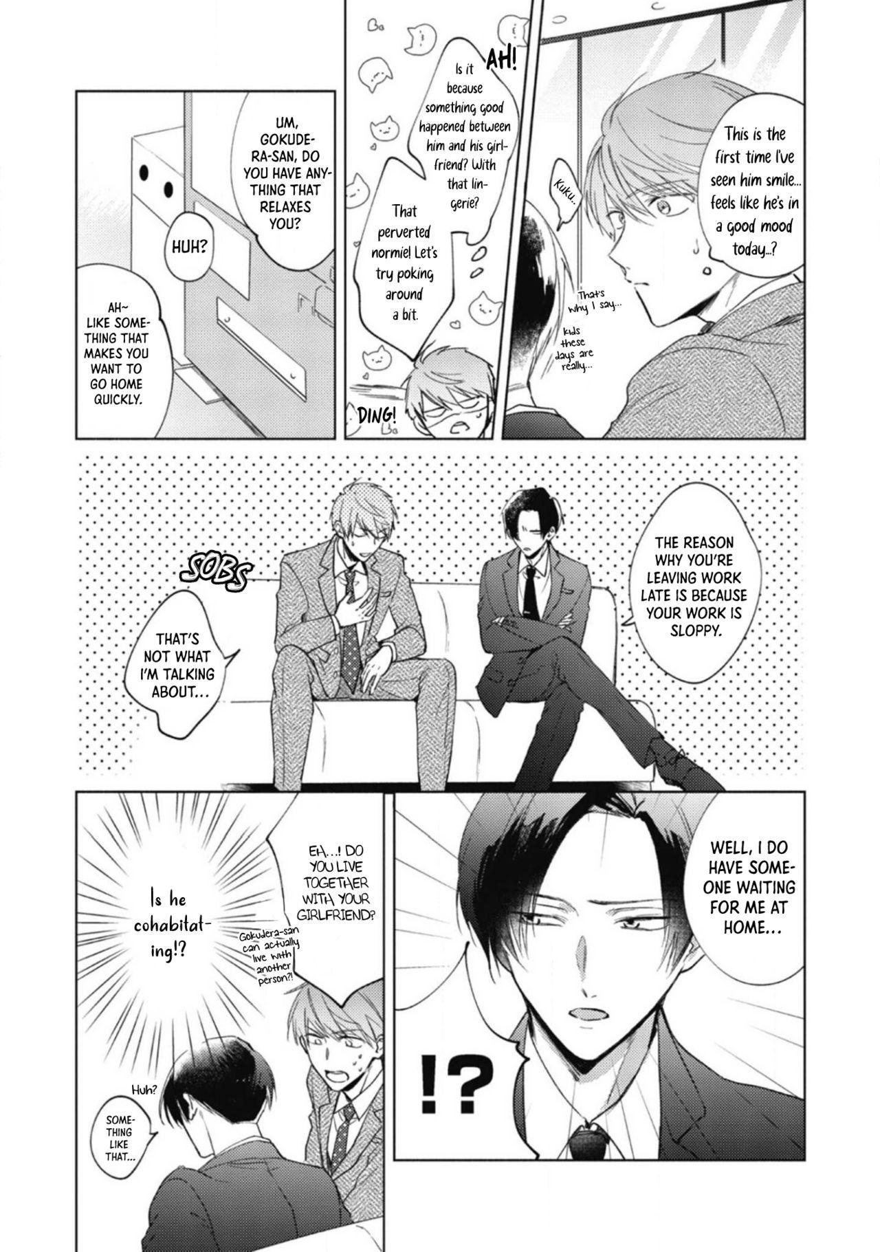 Oni Joushi Gokudera-san wa Abakaretai   My demon boss, Gokudera wants to be exposed 1 16