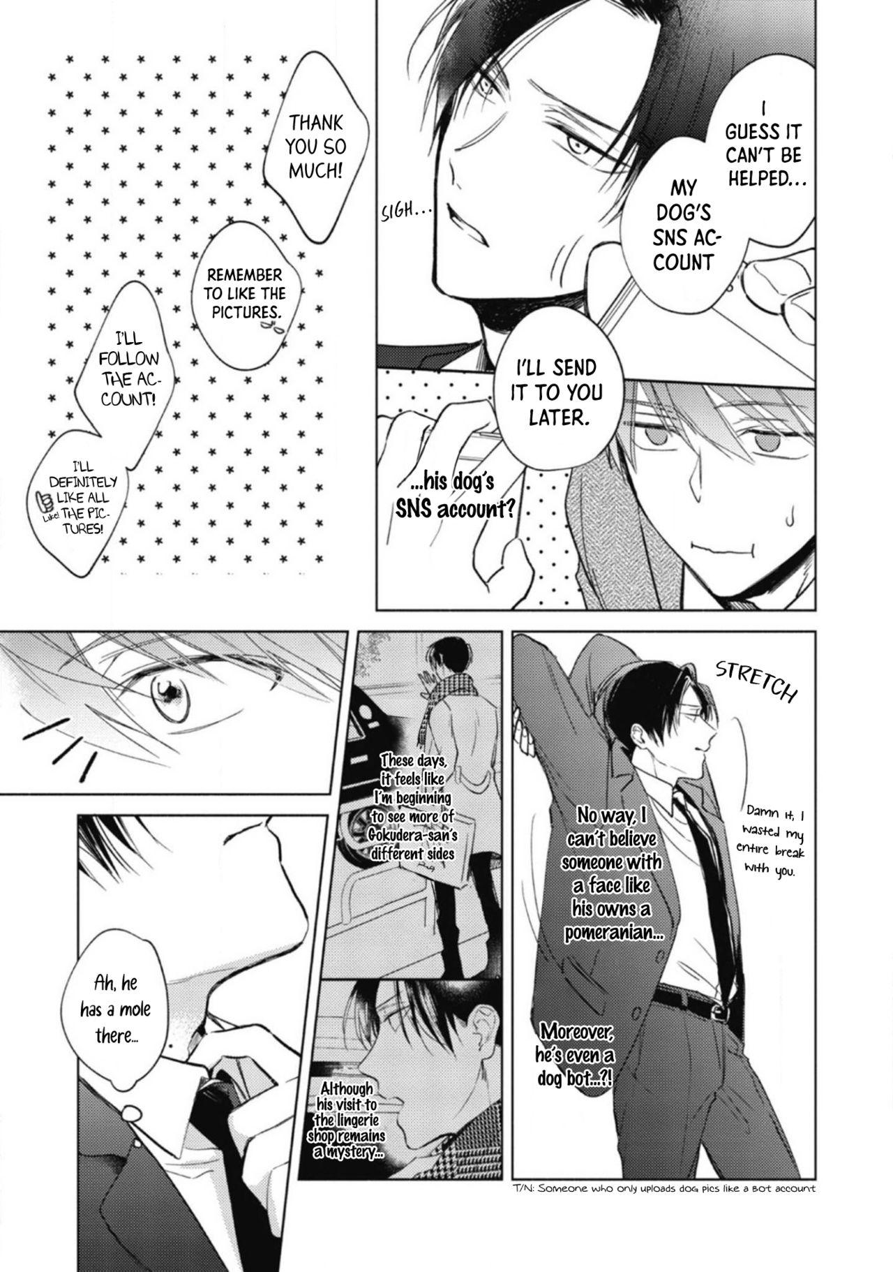 Oni Joushi Gokudera-san wa Abakaretai   My demon boss, Gokudera wants to be exposed 1 18