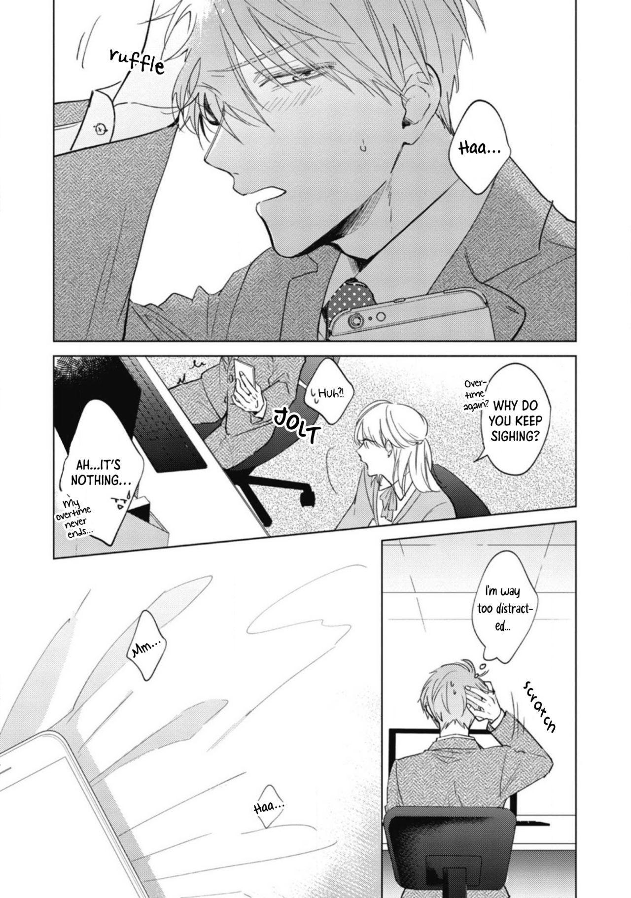 Oni Joushi Gokudera-san wa Abakaretai   My demon boss, Gokudera wants to be exposed 1 24