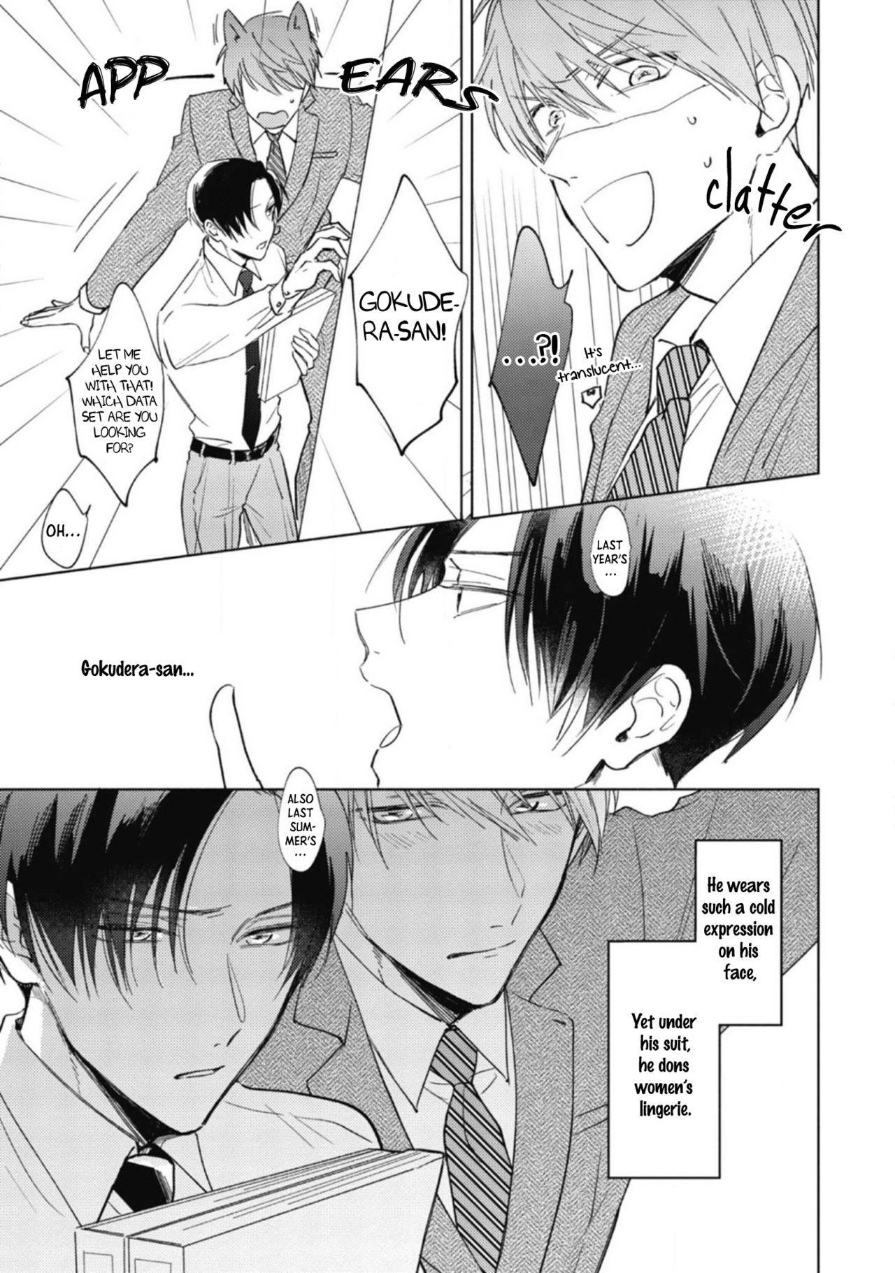 Oni Joushi Gokudera-san wa Abakaretai   My demon boss, Gokudera wants to be exposed 1 28