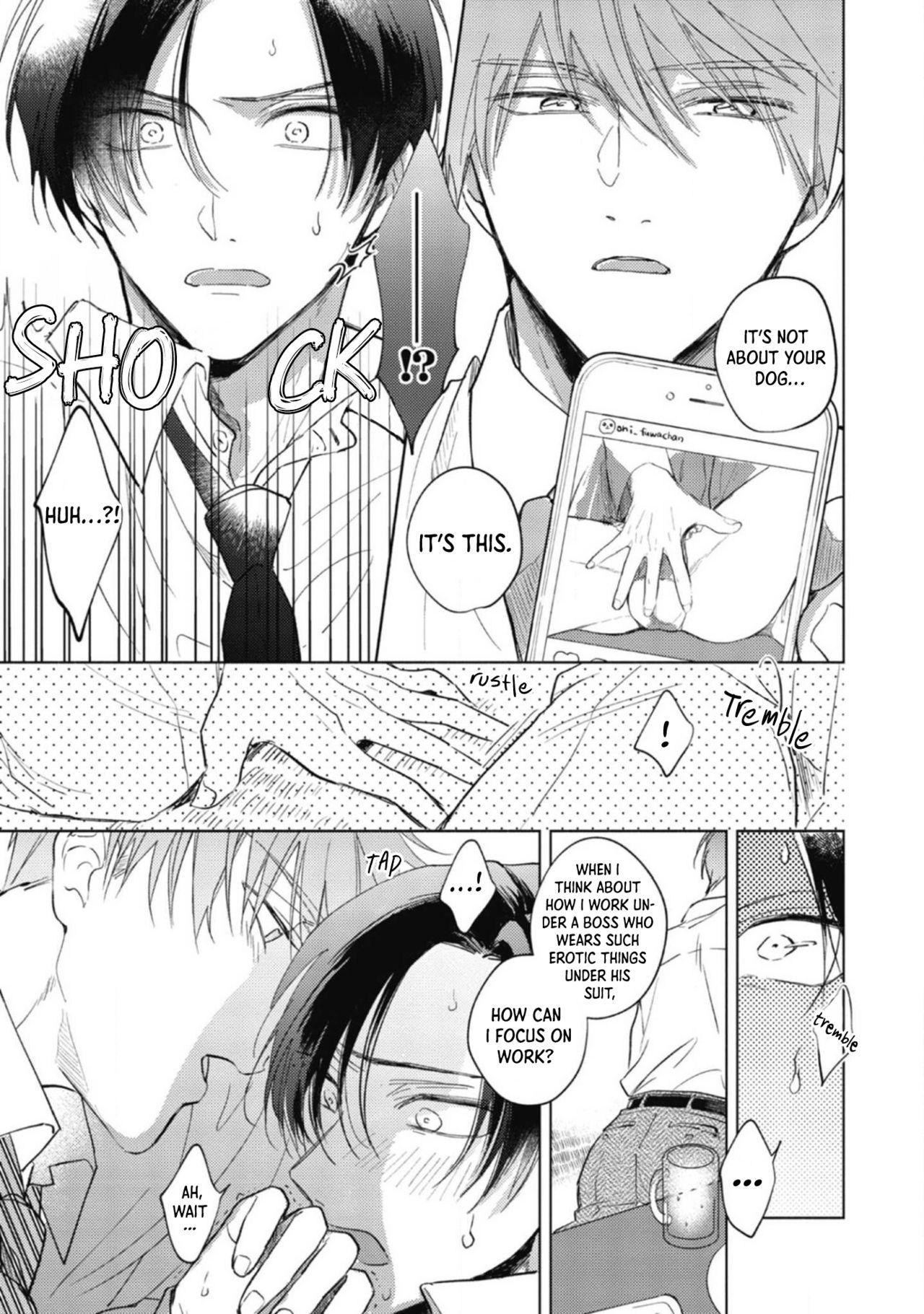 Oni Joushi Gokudera-san wa Abakaretai   My demon boss, Gokudera wants to be exposed 1 32