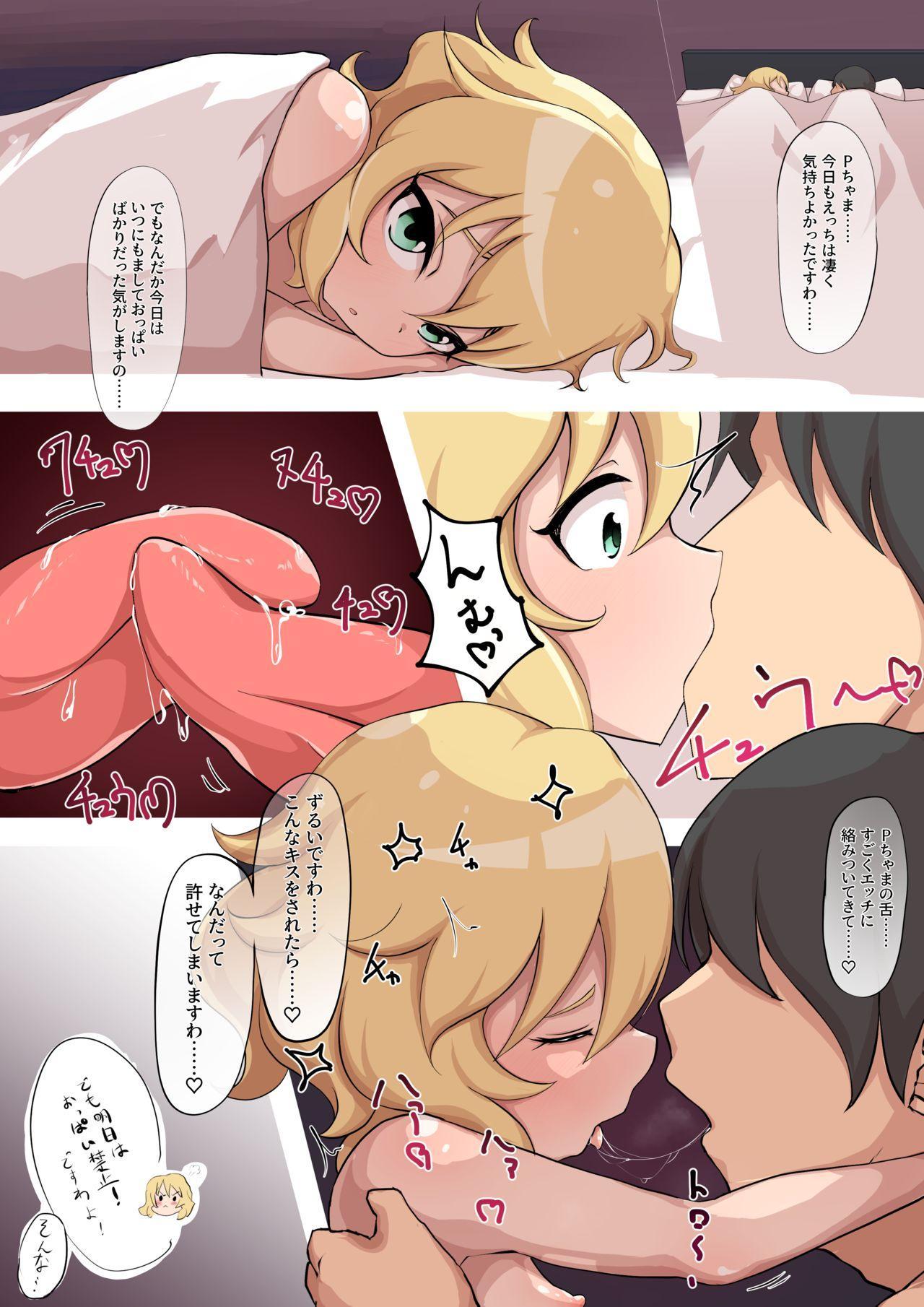 Momoka Ecchi 12
