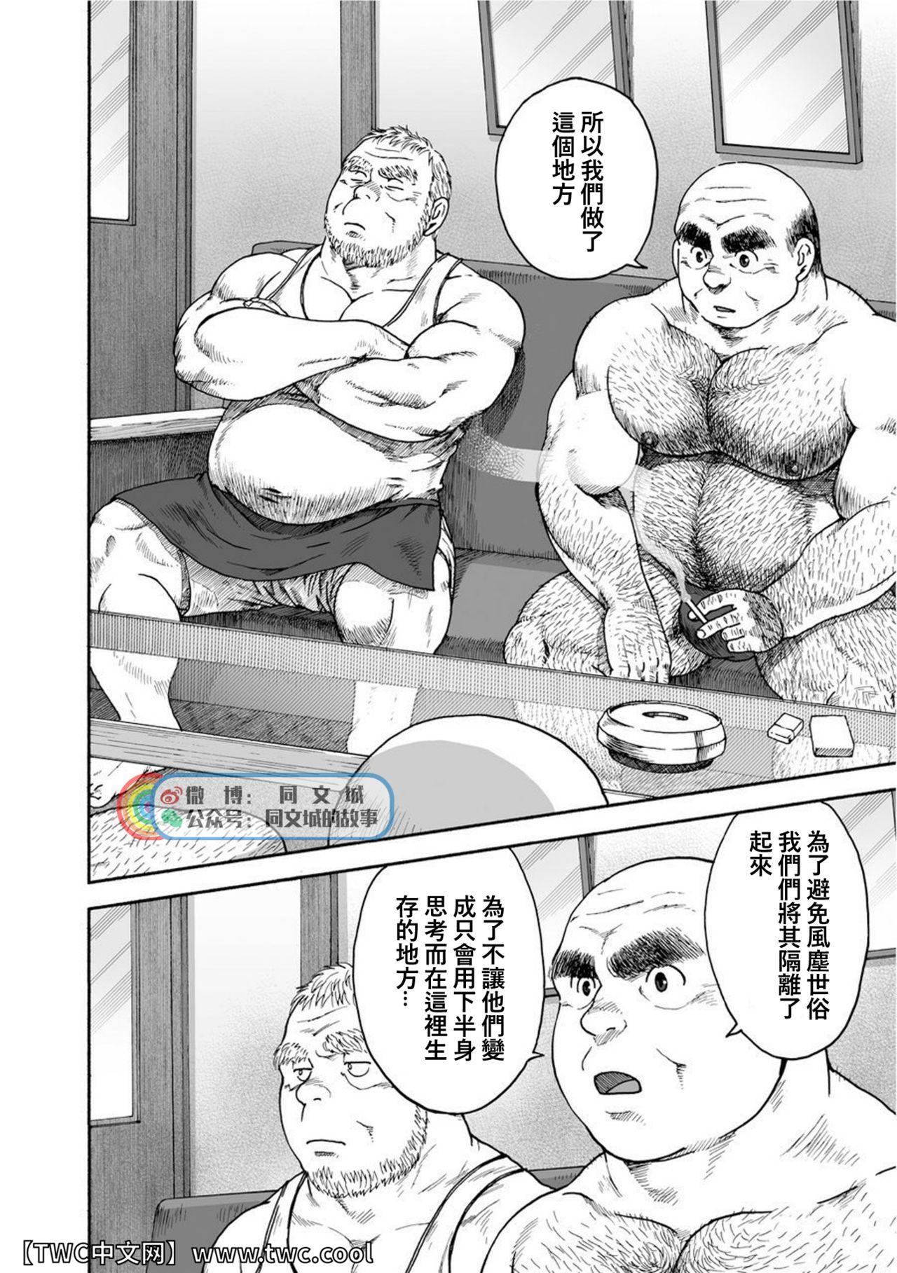 Karasu no Negura 99
