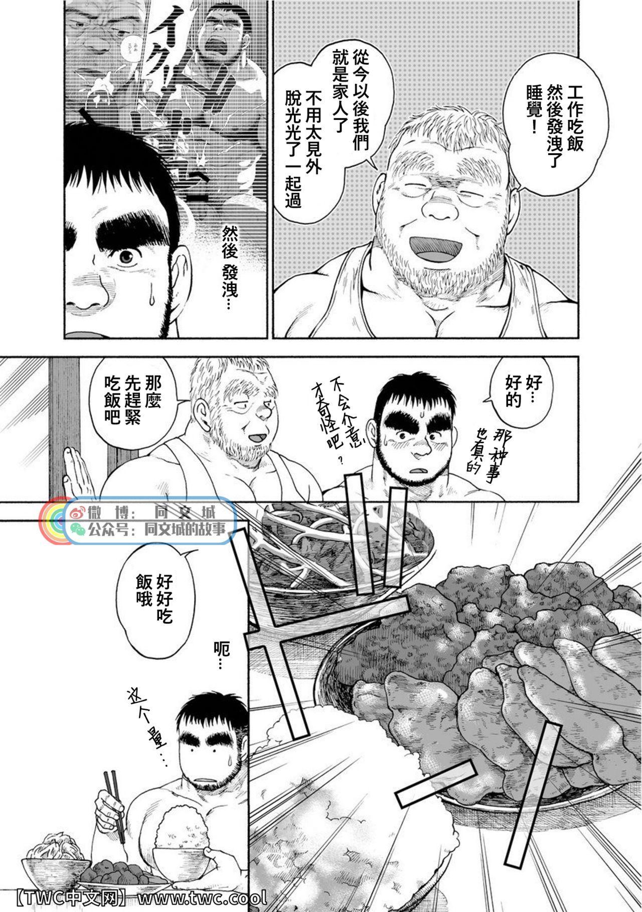 Karasu no Negura 108