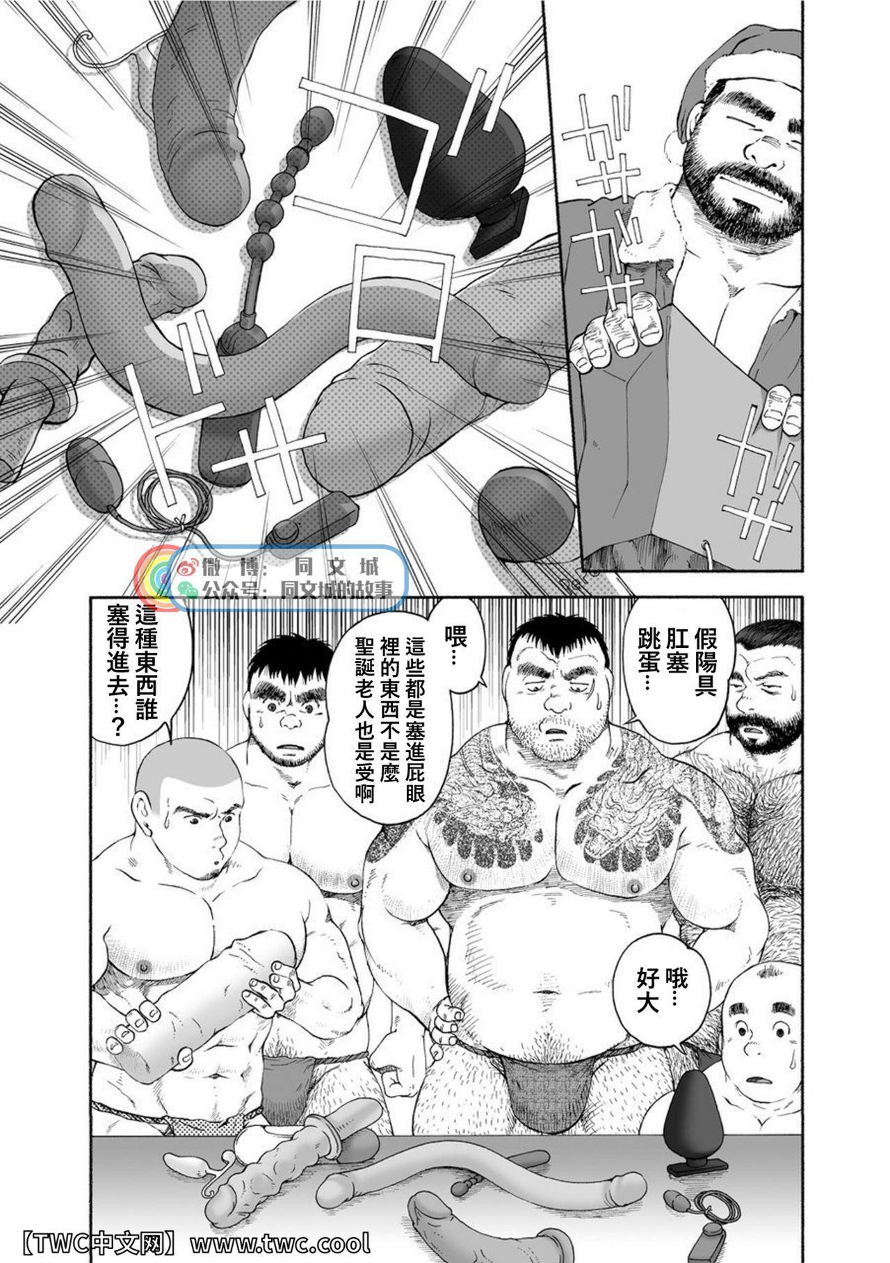Karasu no Negura 157