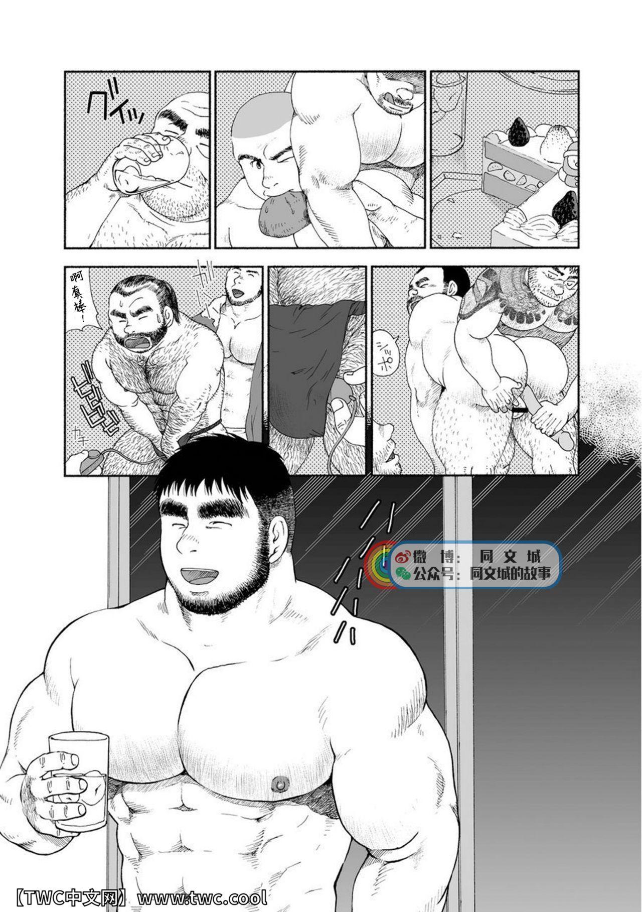 Karasu no Negura 158