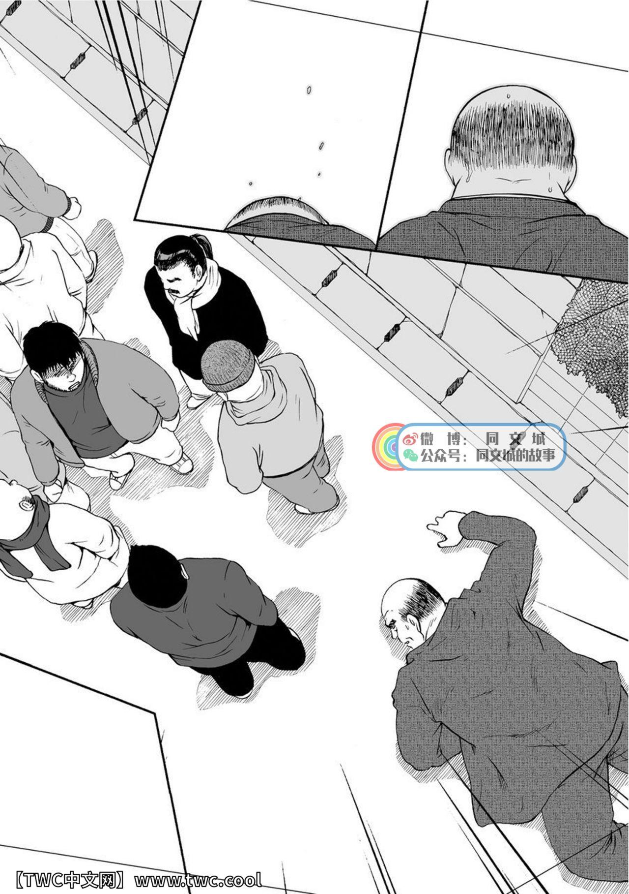 Karasu no Negura 206