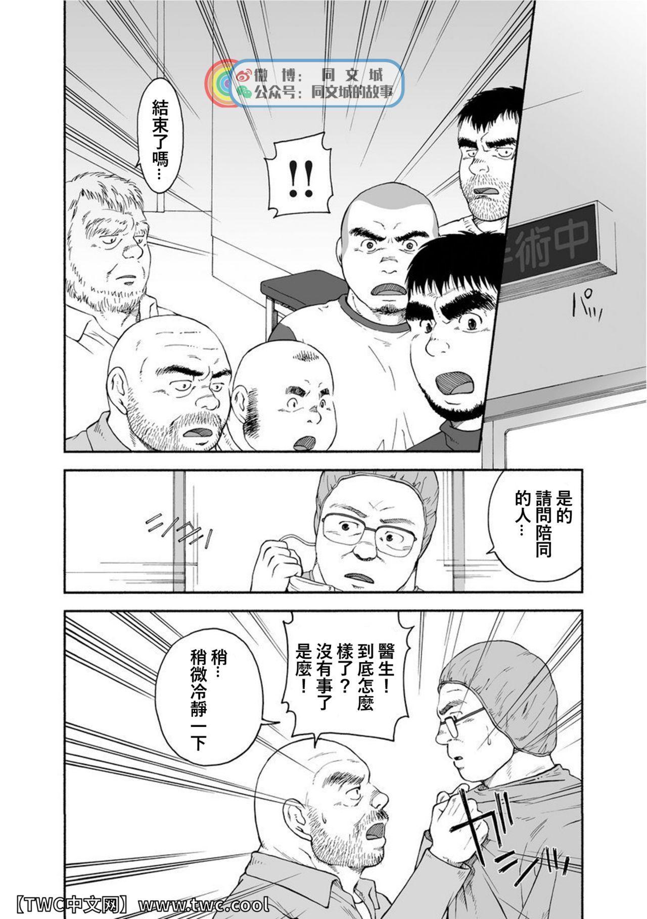 Karasu no Negura 212