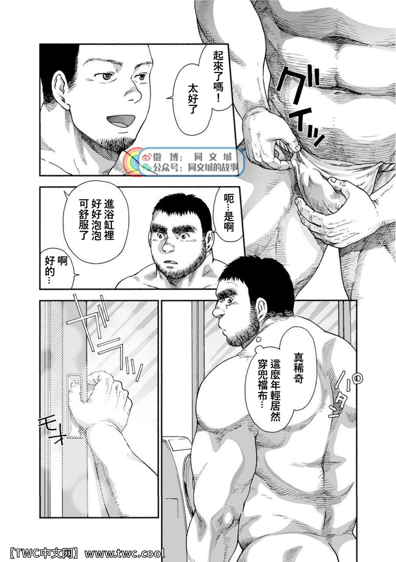 Karasu no Negura 35
