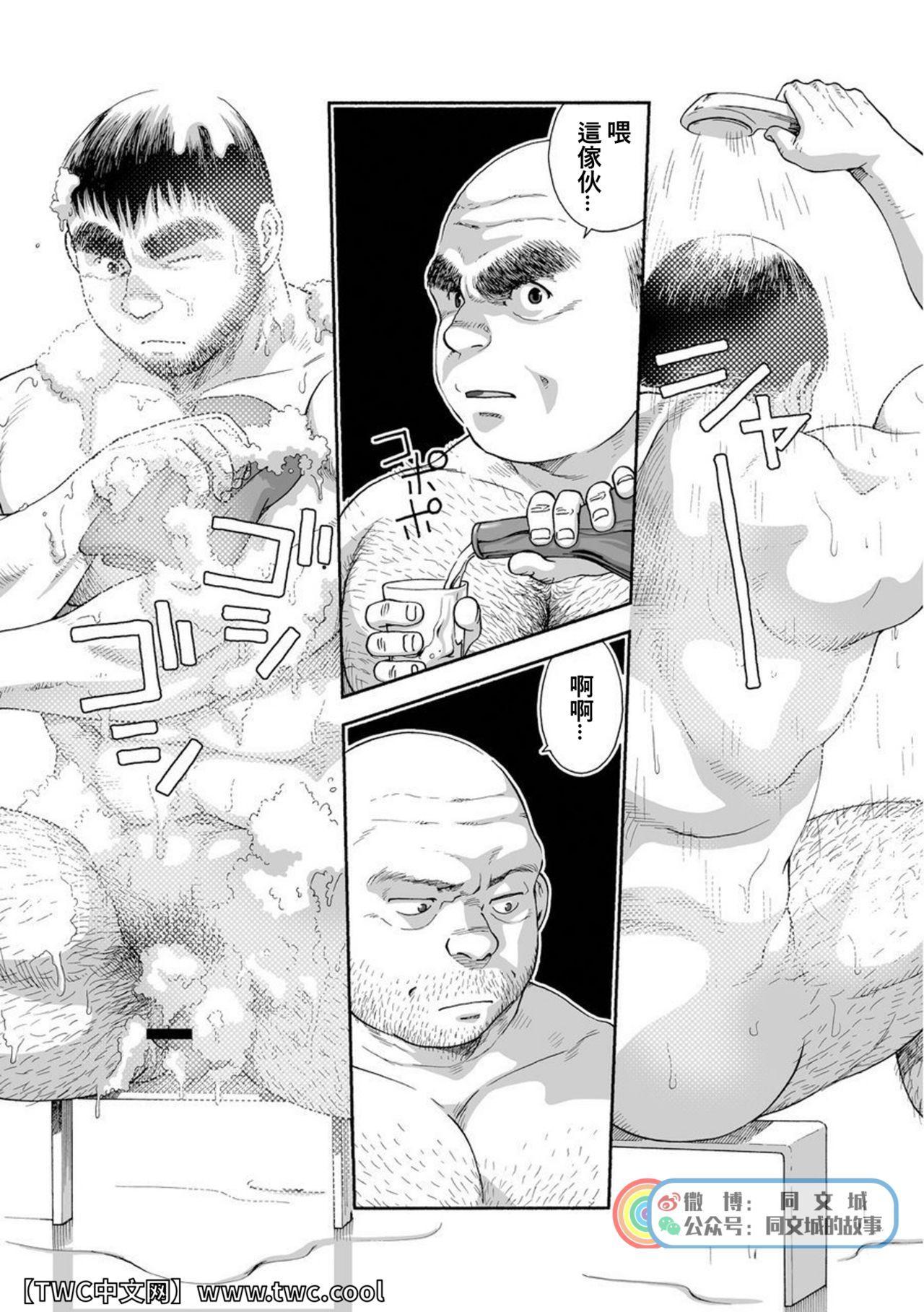 Karasu no Negura 37