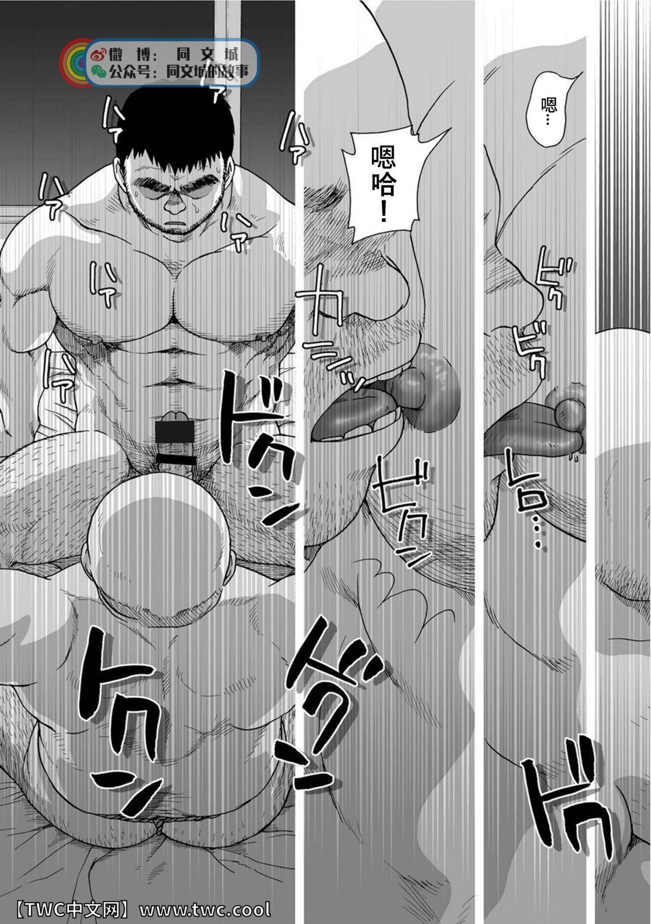 Karasu no Negura 48