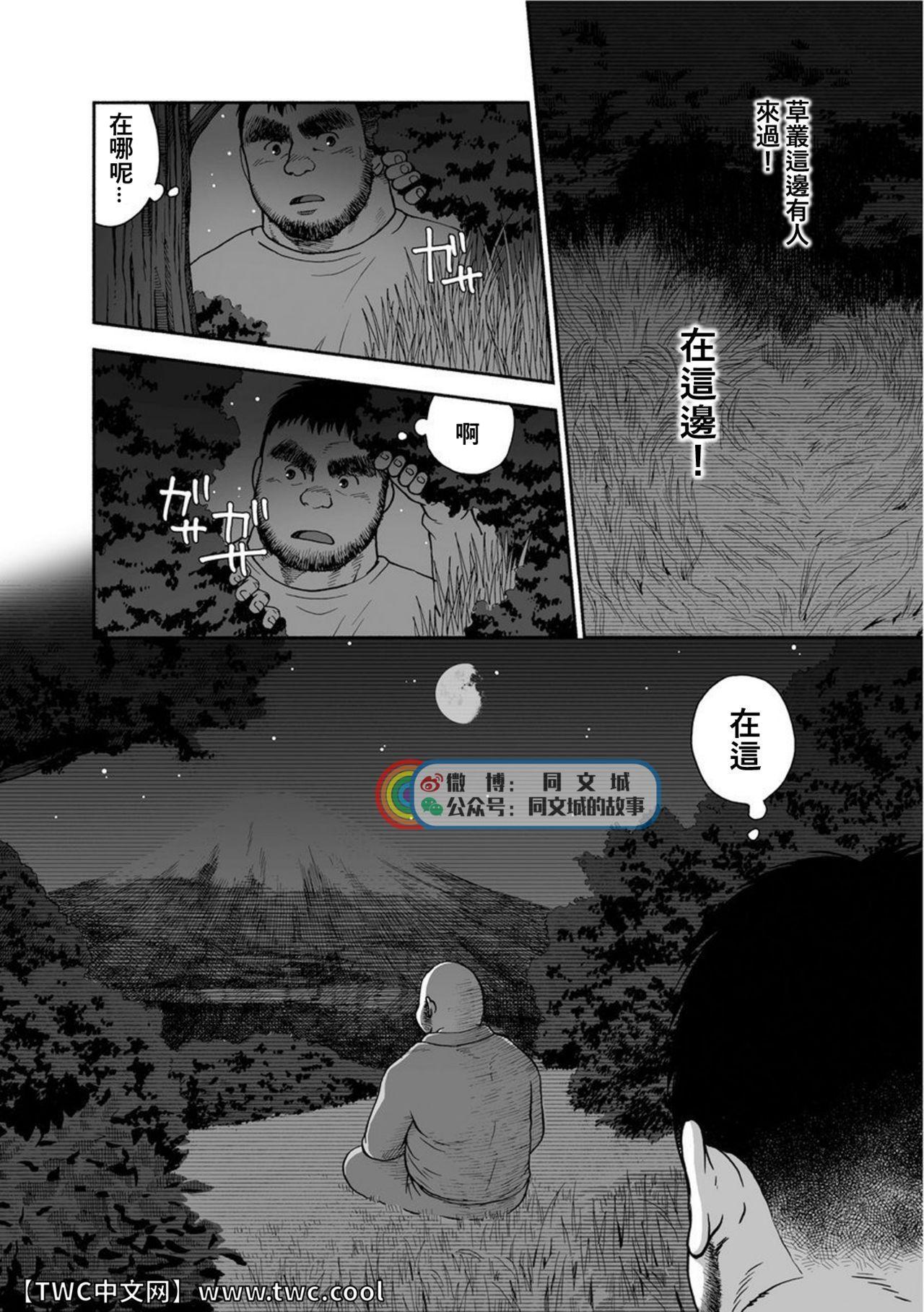 Karasu no Negura 67