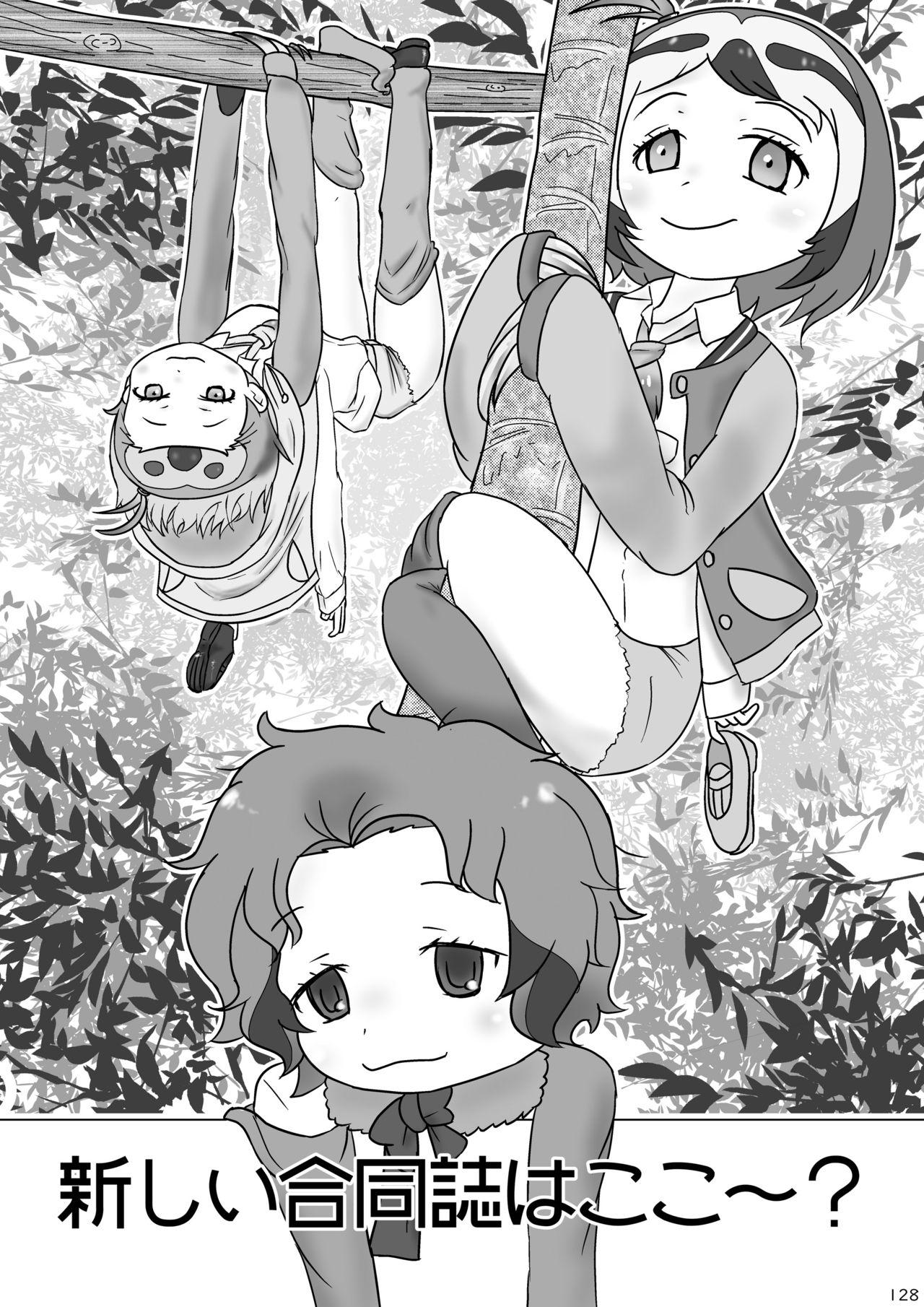 may Kemono Friends Thre Goudoushi 2 129