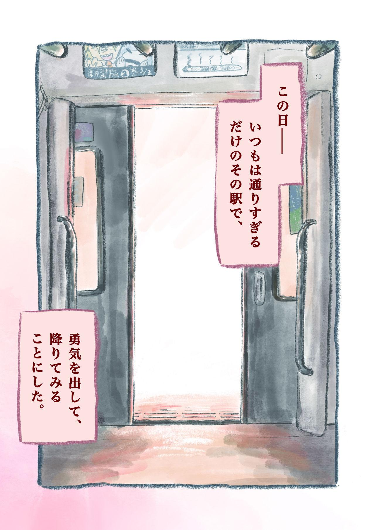 may Kemono Friends Thre Goudoushi 2 80