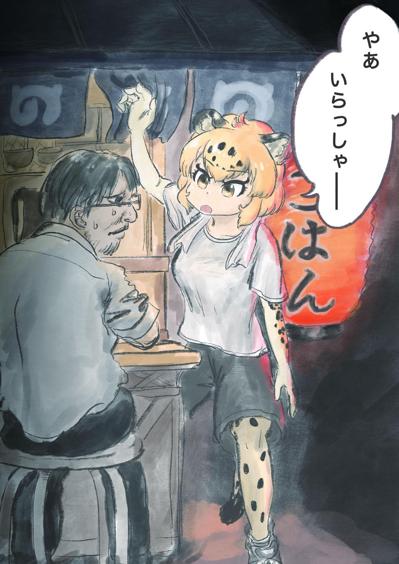 may Kemono Friends Thre Goudoushi 2 83