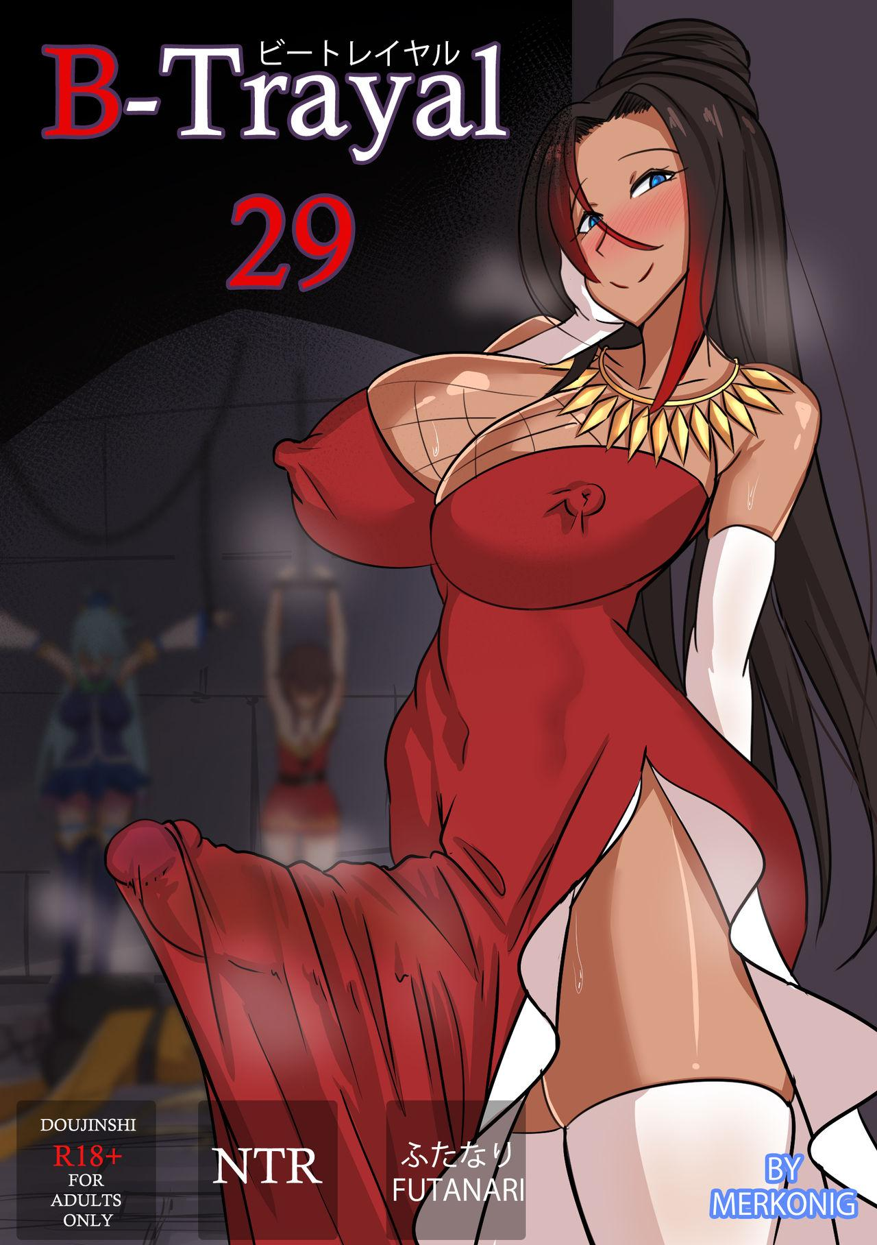 B-Trayal 29 Sylvia(kunosuba) Censored (EN) 0