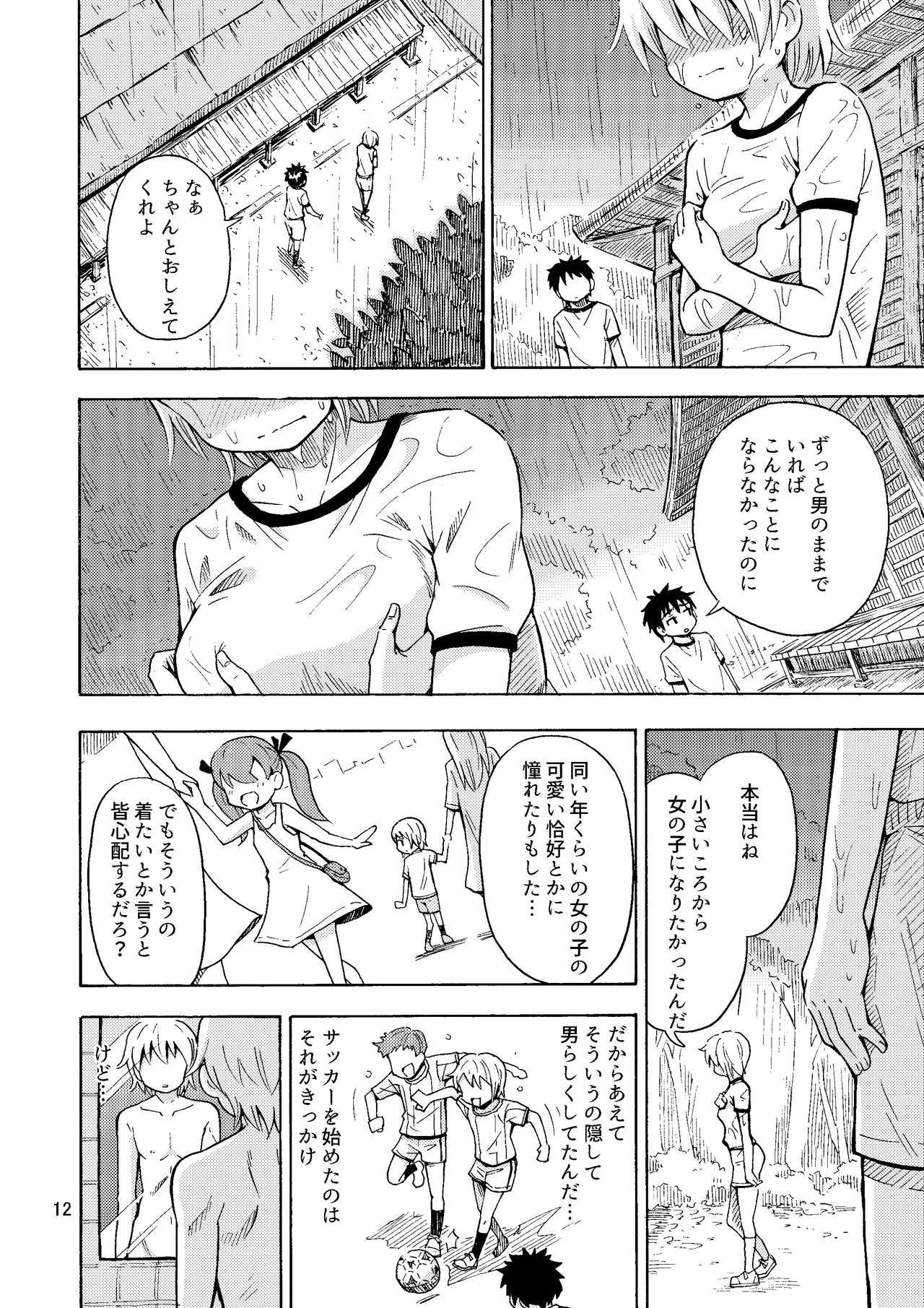 Shinyuu ga Onnanoko ni Narimashita 12