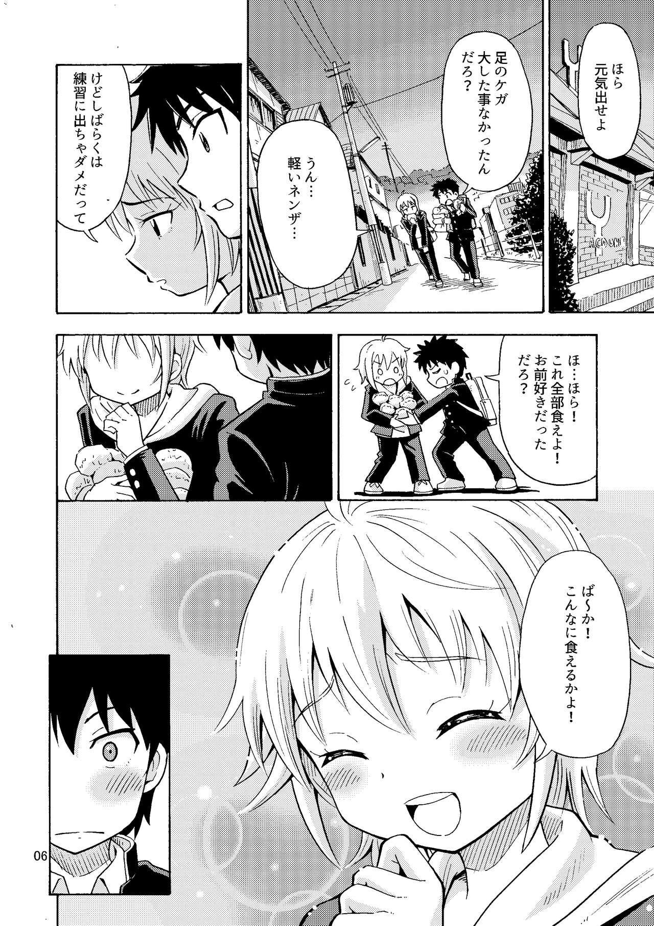 Shinyuu ga Onnanoko ni Narimashita 6