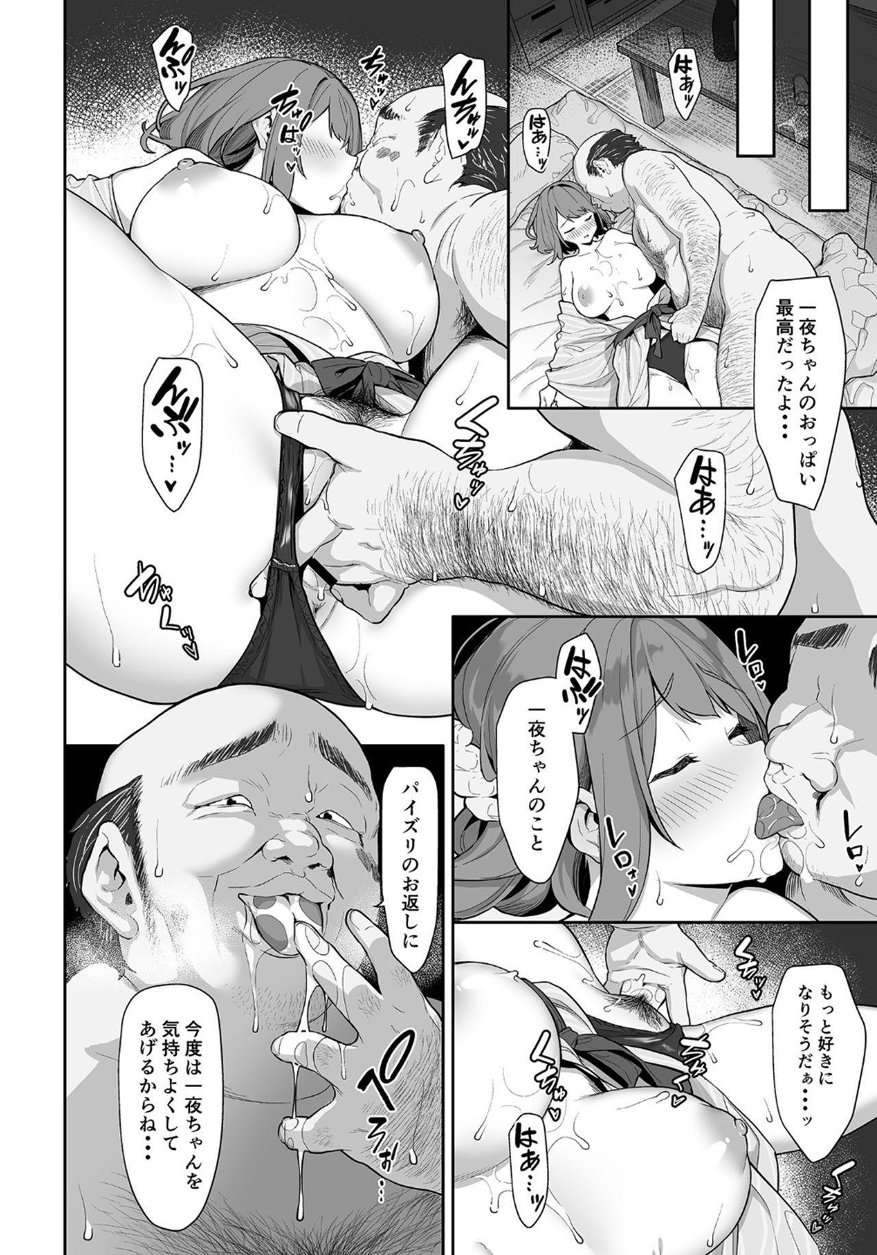 Hitoyo-chan no Junan 2 12