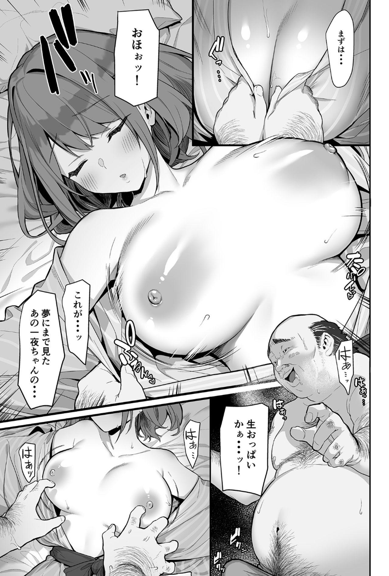 Hitoyo-chan no Junan 2 7