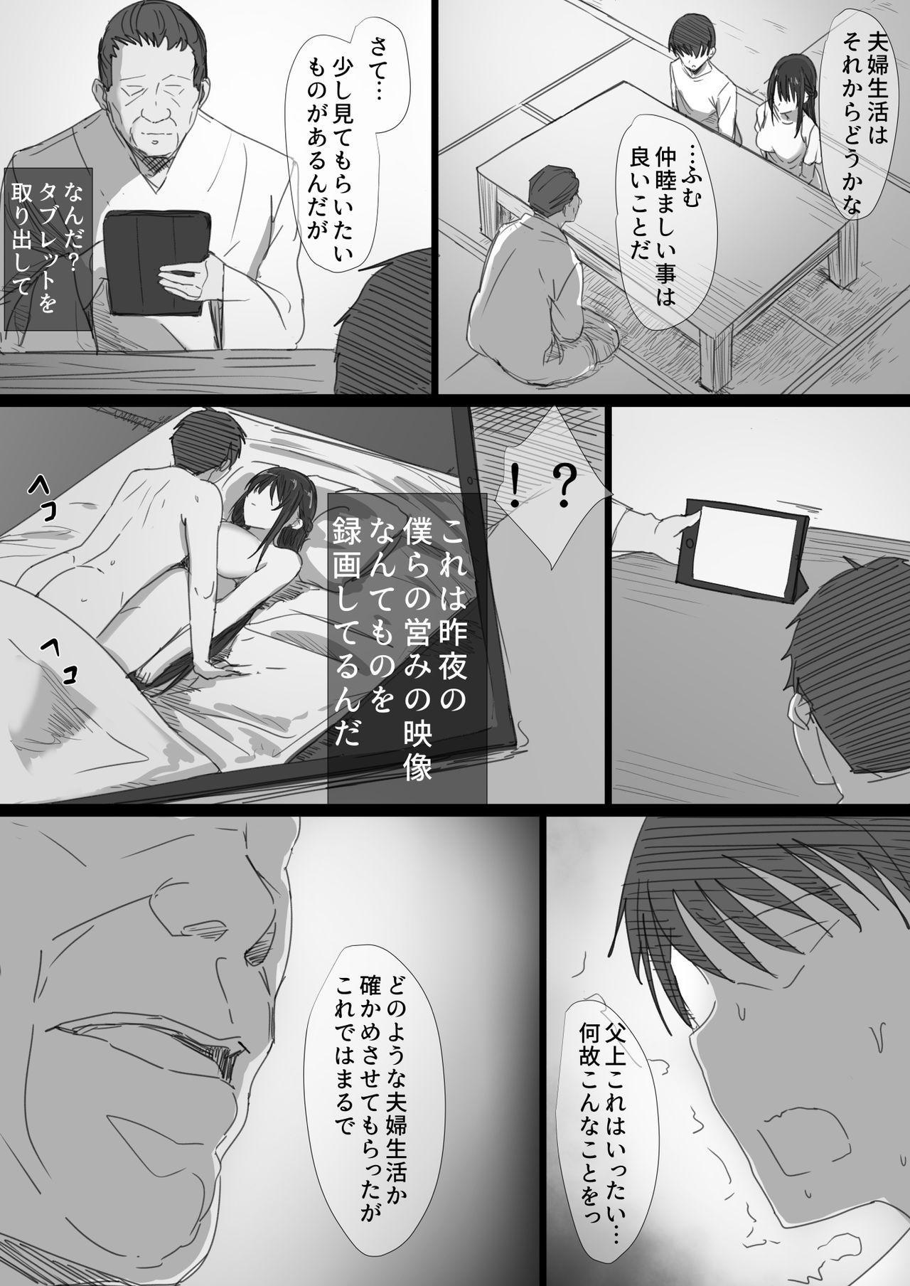 Ki ga Tsuyoi Seiso na Hitozuma Reijou ga Netorareru made no Ichibu Shijuu 11