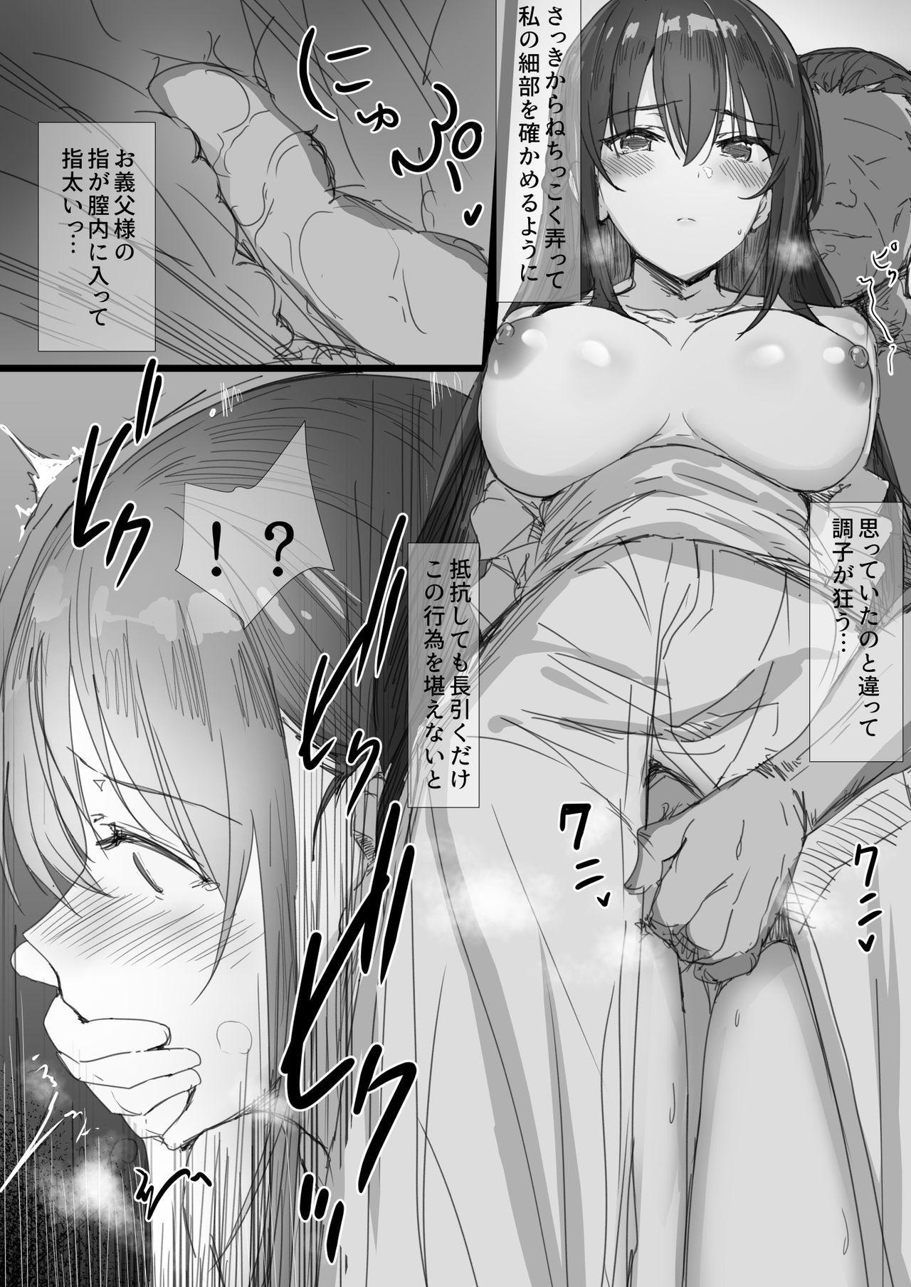 Ki ga Tsuyoi Seiso na Hitozuma Reijou ga Netorareru made no Ichibu Shijuu 18