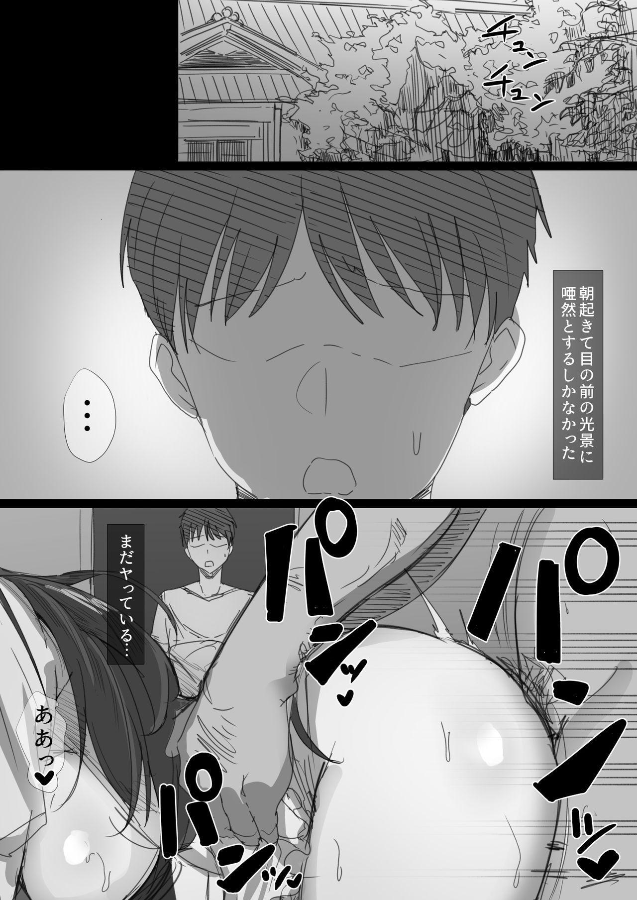 Ki ga Tsuyoi Seiso na Hitozuma Reijou ga Netorareru made no Ichibu Shijuu 69