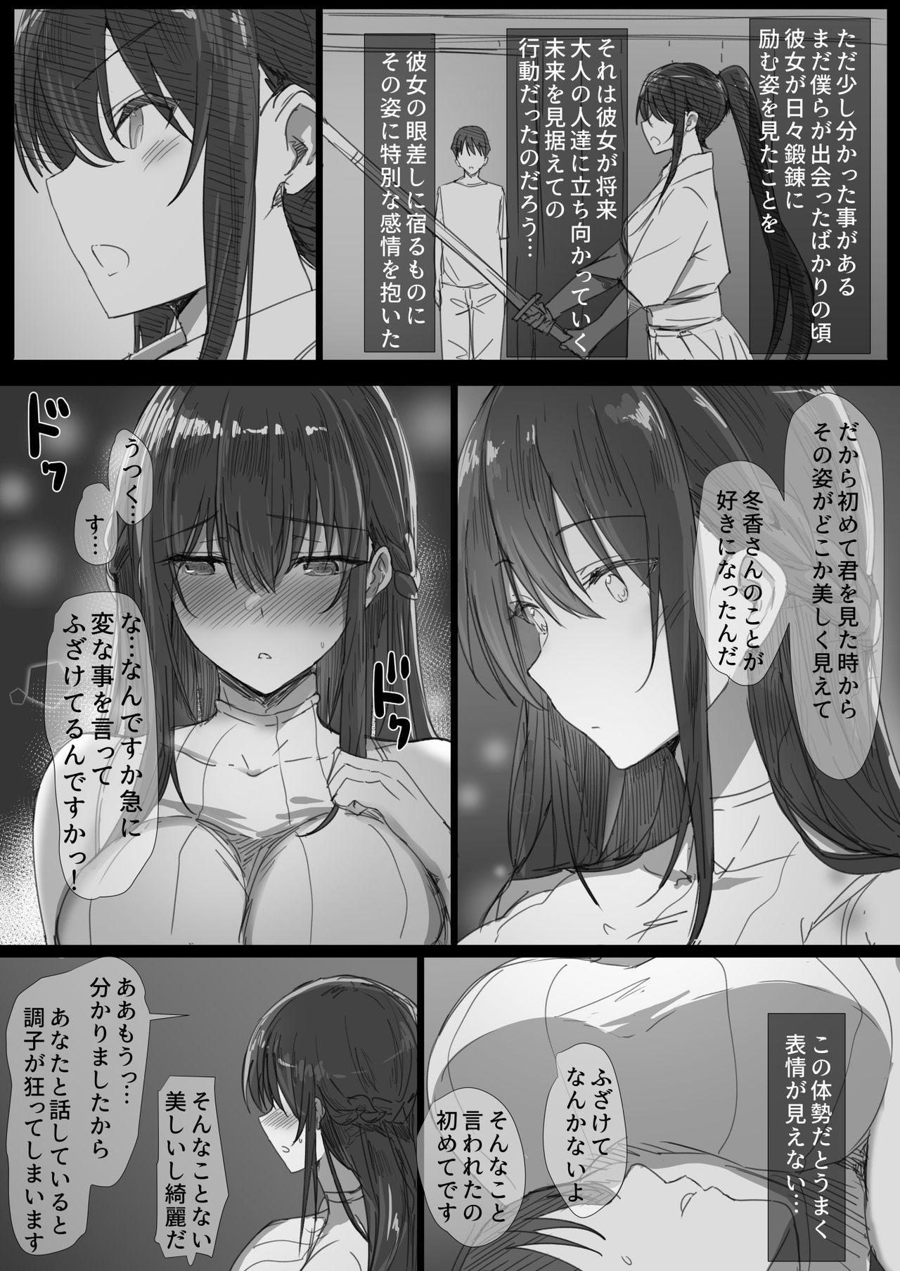 Ki ga Tsuyoi Seiso na Hitozuma Reijou ga Netorareru made no Ichibu Shijuu 8