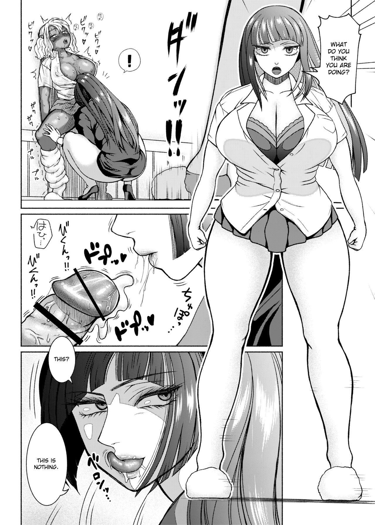 Futanari Bitch Gal wa Suki desu ka? 5⑤ 9